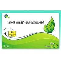 Wholesale  Pro(MF2D80) dual-interface CPU chip cards from china suppliers