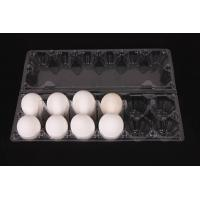 Buy cheap 12 cell clear PET egg boxes manufacturers from wholesalers