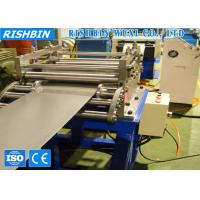 Wholesale 10 - 15 m / min Rack Shelf Frame Cold Roll Forming Machine with PLC Controller from china suppliers