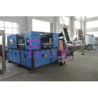 Wholesale Beverage Carbonated Water Blow Mold Machine Multi Cavity Mould from china suppliers