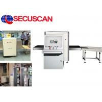 Wholesale Schools Safe Baggage X Ray Scanner Machine With High Speed from china suppliers