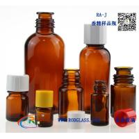 Wholesale amber sample glass bottle  manufacturer for flavour,fragrance from china suppliers
