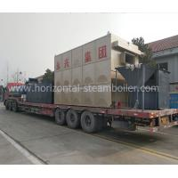 China Coal Fired Horizontal Oil Boiler System Low Pollution Emission SGS Certification on sale