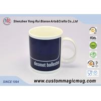 Wholesale Temperature Sensitive Coffee Porcelain Heat Change Mugs Personalized from china suppliers