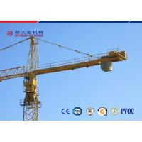 Wholesale 65m Jib Length 8T Construction Tower Crane QTZ80 Serialsself Erecting Tower Crane from china suppliers