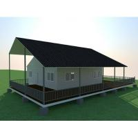 Wholesale China prefabricated house/ mobile building/ portable  container home from china suppliers