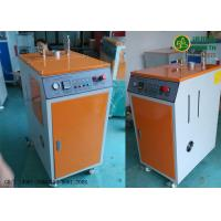 Quality High Efficient 9kw Steel Low Pressure Steam Generator Adjustable Speed for sale