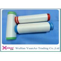 Wholesale RW Polyester DTY Yarn Chemical Fibre DTY Draw Texturing Yarn 300D/96F High Grade from china suppliers