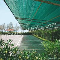 Latest security mesh net buy security mesh net for Balcony covering nets