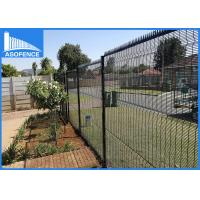 Wholesale High Security Anti Cut Fence Clear Vu Invisible Wall For Residence / Courtyard from china suppliers