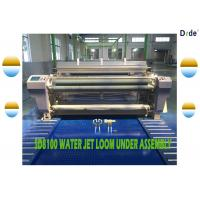 Wholesale 2.2KW Shuttleless Water Jet Weaving Loom Machine 190cm Width Electronic Take Up / Let Off from china suppliers