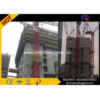Wholesale Tip Load 0.9T Internal Climbing Mobile Tower Crane Loading Capacity 3T from china suppliers