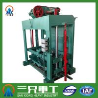 Wholesale Hot Sale Coal Gangue Small Scale Clay Unburned Brick Machine from china suppliers