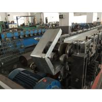 Wholesale PLC control system utomatic zinc steel  fire damper blade flange roll forming machine from china suppliers