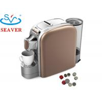 Wholesale One Cup Brown Coffee Machine , ABS Material Lavazza Capsule Machine from china suppliers