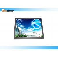 Wholesale Commercial 10.4 inch Advertising Interactive Touch Screen Lcd Displays With LED Backlight from china suppliers