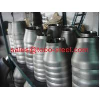 Wholesale steel reducers from china suppliers