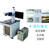 Wholesale Glass Ultraviolet Laser Marking Machine / Stripping Machine 1100 * 630 * 1380mm from china suppliers