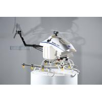 Sight Range Radio Controlled Crop Dusting Helicopter with Maximum 15KG Effective Payload Capacity