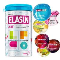 Buy cheap Elasun 24 Pcs Condoms Adult Sex Toys 5 Types Ultra thin Ice and Fire Latex Adult Products from wholesalers