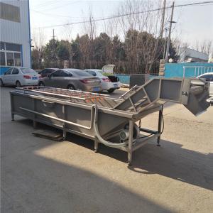 China vegetable washing machine, fruit cleaning machine on sale