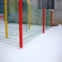 Wholesale 1.8m height pvc coated steel farm fence panel from china suppliers