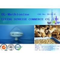 Buy cheap DL Methionine Feed Grade White Crystalline Powder CAS 59-51-8 C5H11O2NS from wholesalers