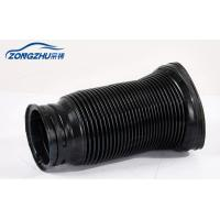 Wholesale Front Dust Cover Air Suspension Shocks , W220 Auto Suspension Parts OF A2203202438 from china suppliers