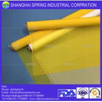 Wholesale 110T-40um(280mesh)Yellow polyester stretch mesh /Polyester Screen Printing Mesh from china suppliers