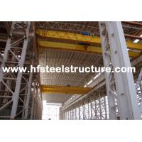 Wholesale Prefabricated Industrial Steel Buildings For Agricultural And Farm Building Infrastructure from china suppliers
