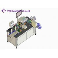 Wholesale Mylar Inspection Packaging Connector Assembly Machine 1800 Pcs / Hour from china suppliers