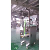 Wholesale Durable Auto Juice Filling Packing Machine For 4 Sides Sealing Pouch Bag SS304 from china suppliers
