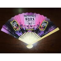 Buy cheap Paper Personalized Hand Fans For Weddings Decoration Foldable Hand Fans from wholesalers