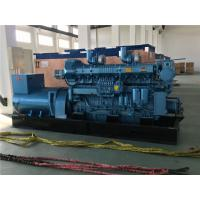 Wholesale Noise 108dB ( A ) Turbocharged 500 KVA Industrial Diesel Generators 8 Cylinder from china suppliers