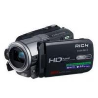Quality 5.0 Megapixel Digital Camcorder DVH-595II, High Definition 720P, 20X Super Zoom for sale