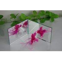 Wholesale Glass Mirror from china suppliers