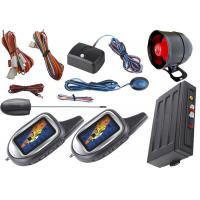 Wholesale Remote Starter Car Central Door Locking System , Side Door Alarm Vehicle Anti Theft System from china suppliers
