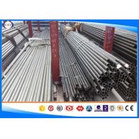 Wholesale DIN 2391 Seamless Cold Rolled Steel Tube Bright Surface 4140 Steel Grade from china suppliers