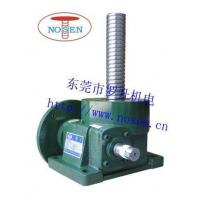 Wholesale Motorized Screw Jack from china suppliers