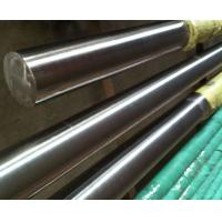 Buy cheap 440C / 9Cr18 / 9Cr18Mo Stainless Steel Round Bar Diameter 18 - 150mm from wholesalers