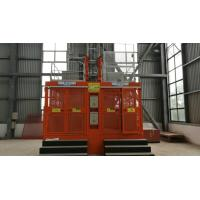 Wholesale 13 Tons Material Lifting Construction Hoist with 400kg Lifting Device for Tower from china suppliers