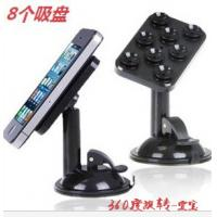 Wholesale 4C Offset Printing Mobile Phone Bracket / Mobile Phone Car Holder Handfree from china suppliers