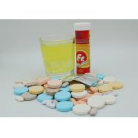 Wholesale Fast Absorption Private Label Effervescent Tablets / Ferrous Iron Effervescent Tablets from china suppliers