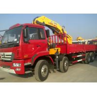Wholesale Mobile 12T Knuckle Boom Truck Crane For Landscrape Jobs from china suppliers
