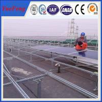 Wholesale Japanese project ground solar mounting system & solar ground mounting bracket manufacturer from china suppliers