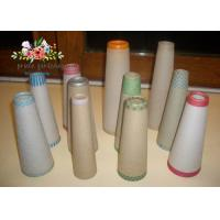 Wholesale Professional Manufacture Customized Design High Quality Packaging Core Paper Tube from china suppliers