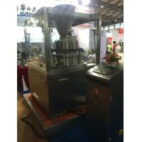 Quality high speed capsule filling machine njp-3500c Pharma Machinery 3500pcs/Min for sale
