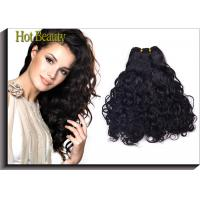 Wholesale Brazilian Grade 6A Virgin Hair Pissy Curl from china suppliers