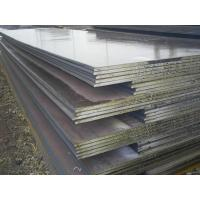 Wholesale Sell:DNV FH40 Steel plate ship build plate(supplier) from china suppliers