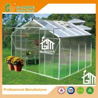 Wholesale 8'x8'x6.7'FT Silver Color Double Door Traditional Series Aluminum Greenhouse from china suppliers